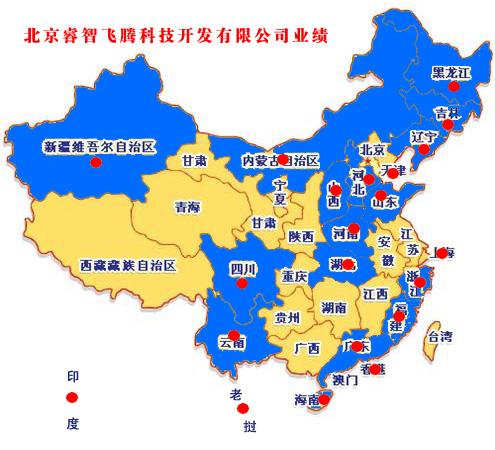2008年为辽宁葫芦岛设计年产5万吨海绵铁生产线.